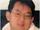 Foong Chin