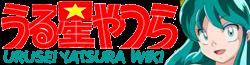 Wikia Urusei Yatsura