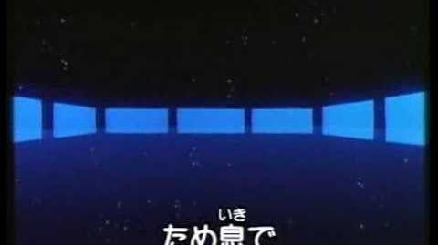 Ai wa Boomerang - Urusei Yatsura (うる星やつら) Karaoke Music Party