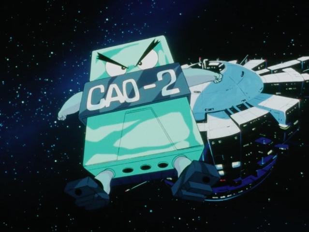 CAO-2