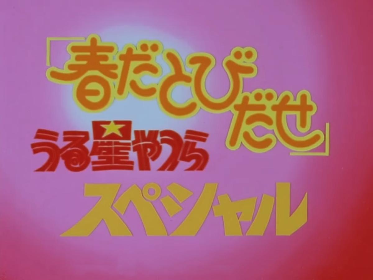 Episode 21.5