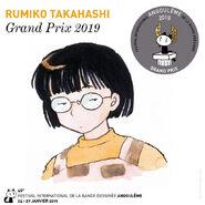 Rumiko Takahashi Grand Prix
