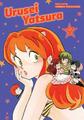 Urusei Yatsura Volume 9