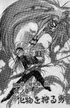 Chapter 15 Cover2