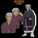 Shigure Concept