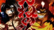 OP1 - Ushio and Tora