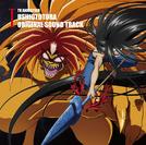 Ushio and Tora OST