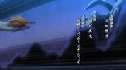 OP1 Updated -Tora chasing Hakumen Metamorphose