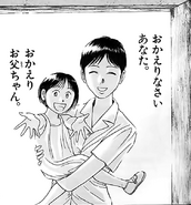 Chapter 305 - Hai Fong and Lei Xia Welcoming Hyo Home