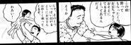 Chapter 17 - Hyo carrying Lei Xia