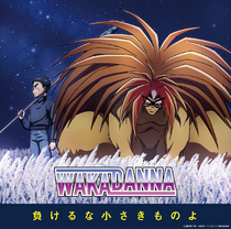 Ending 2 (Episodes 14-26) - WakaDanna