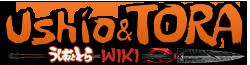 Ushio and Tora Wiki