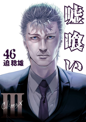 Volume 46