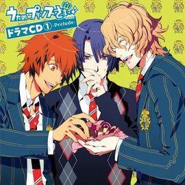 Drama CD Vol 1.jpg