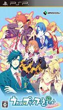 Uta no Prince-sama Repeat (jeu PSP).jpg