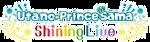 Wiki Uta noo Prince sama Shining Live.webp