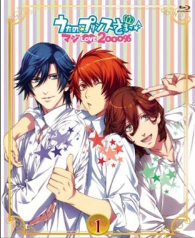 Maji LOVE 2000% DVD Bonus CD 1 - Poison KISS