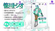 Toshio ACT2