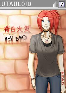 Nijiro Kasai VCV Emo Box Art.jpg