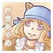 Ayame icon