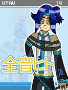 Hito Zenne ACT4 Updated