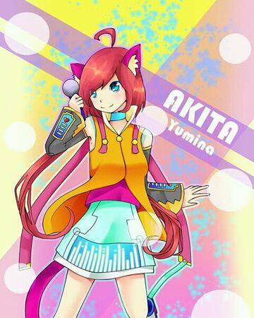 Akita chan.jpg