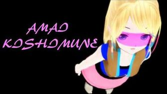 UTAU_NEWCOMER_Demon_Girlfriend_(Amai_Kishimune)