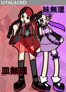 Sara and Imoto