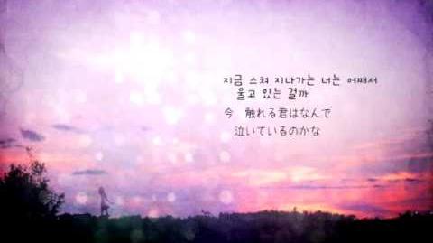 (Korean Sub) 雪歌ユフ - いないいない、(이나이이나이,)