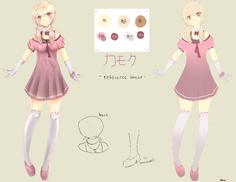 Kamoku-utau-reference-sheet