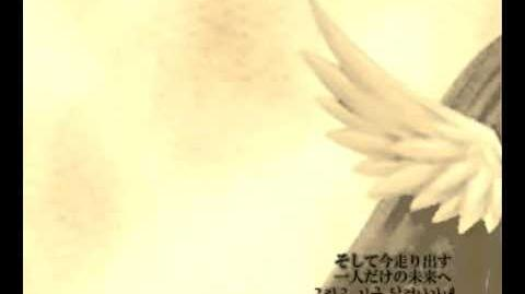 (Korean_Sub)_空音ラナ・ユイ_-_夕雲を連れて(저녁_구름을_데리고)