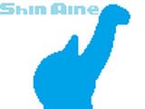 Shin Aine