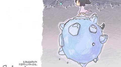 남시현_antarctica_UTAU_Original