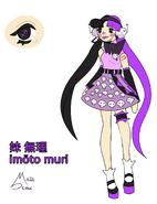 Imoto Muri reference