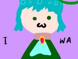 Kisamawa Iwa