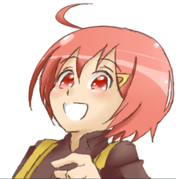 Yukaine Sakura