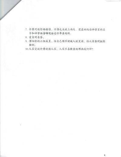 CCI06052015 0007.jpg
