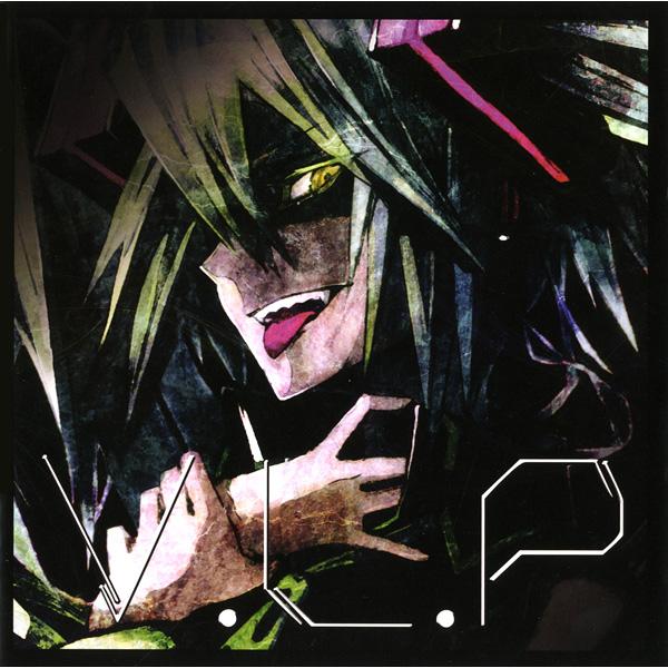 V.L.P. (album)
