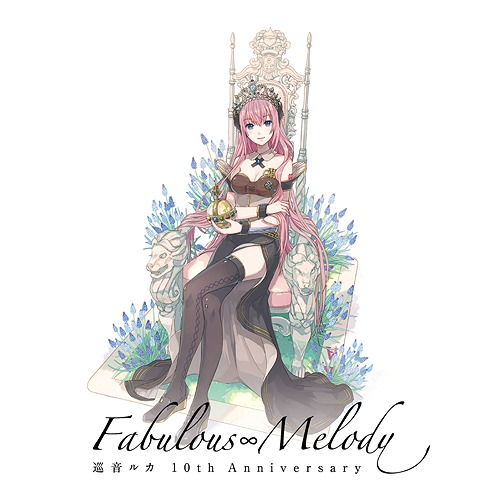 巡音ルカ 10th Anniversary - Fabulous∞Melody - (Megurine Luka 10th Anniversary - Fabulous∞Melody -) (album)