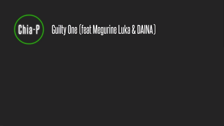 Guilty One