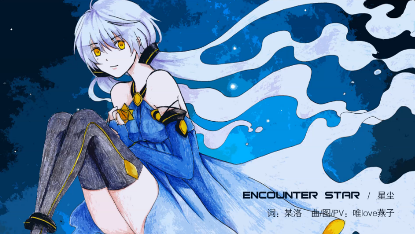 Encounter Star