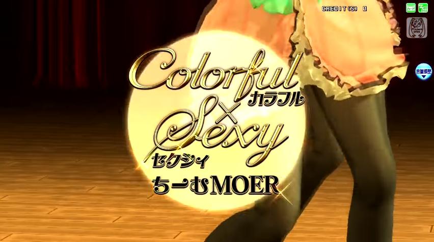 カラフル×セクシィ (Colorful x Sexy)