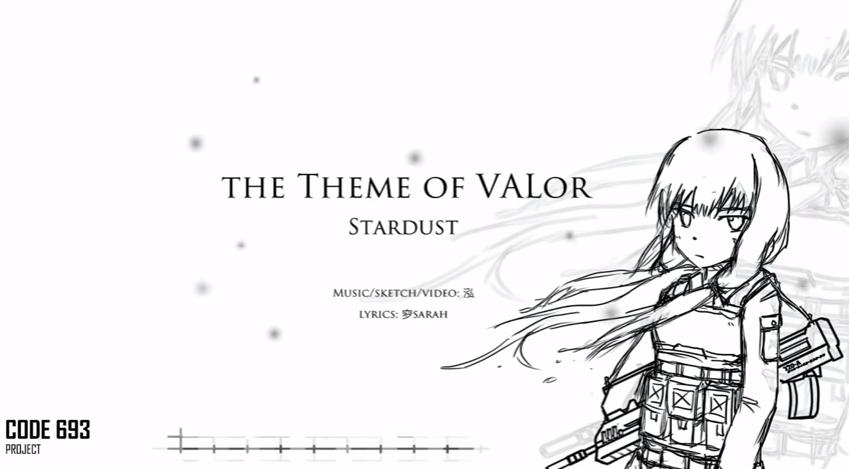 The theme of valor 勇气 (The theme of valor Yǒngqì)