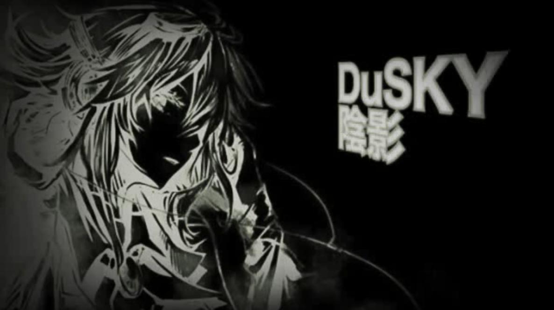 DuSKY 〜陰影〜 (DuSKY ~In'ei~)