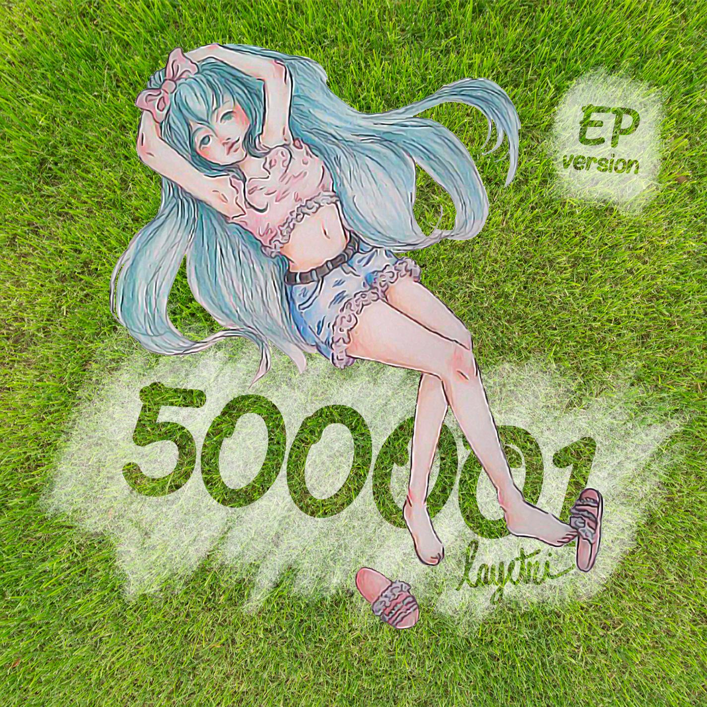 500001 (EP Edition) (album)