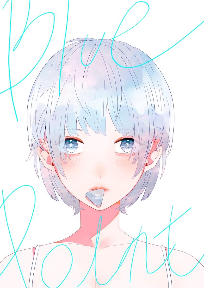 Bluepoint (album)
