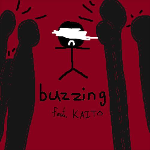 Buzzing/DC-P
