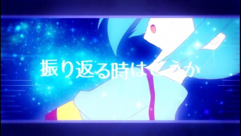 ミルキーウェイがけせない (Milky Way ga Kesenai)