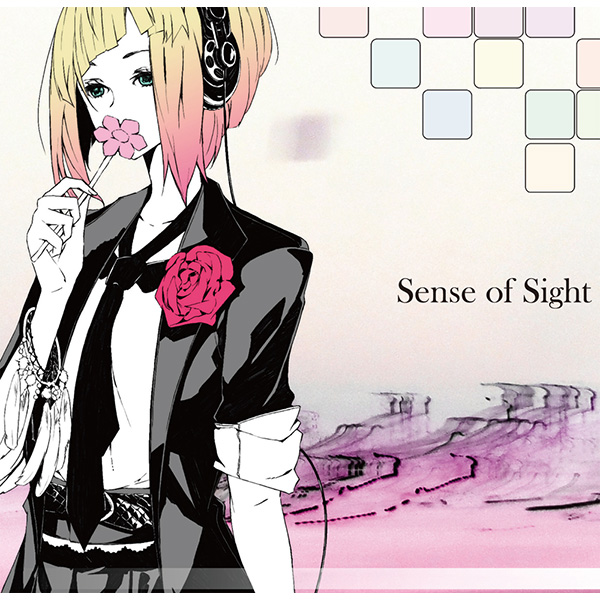 Sense of Sight (album)