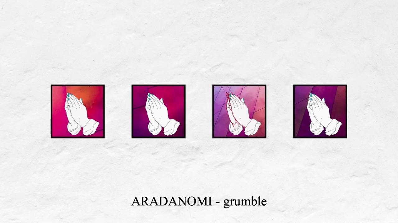 ARADANOMI